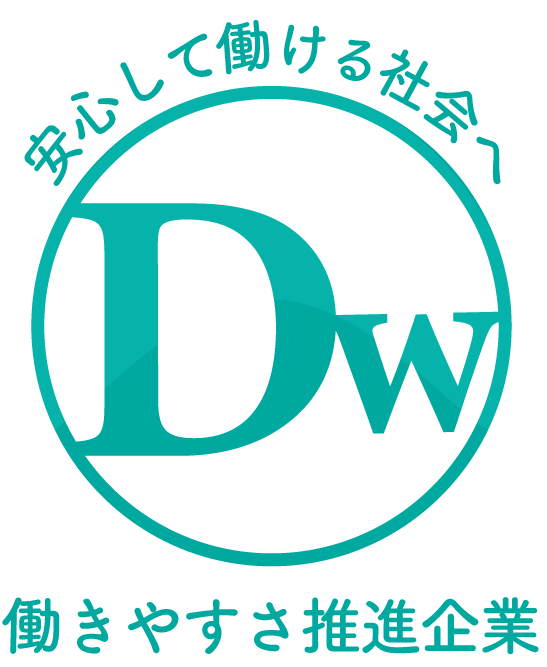 Dwマーク